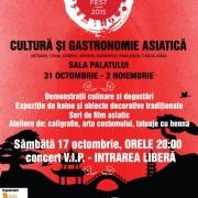 Poster-Asia-fest-2015_B.T.-SALA-PALATULUI
